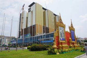 ...Impressive Phnom Penh Town Hall...