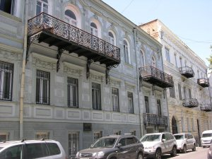 Modern Tiflis | Georgia