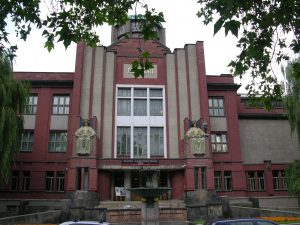 Museum of Pardubice at the Elbe   Czechia