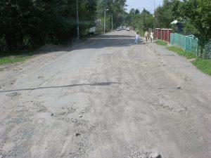 Road to Dohorobitch | Ukraine