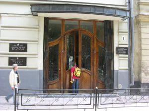 Lviv Philharmony Cosed | Ukraine