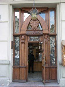 Open Pharmacy in Lviv | Ukraine