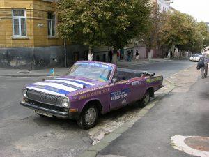 And Volga Cabriolet | Ukraine