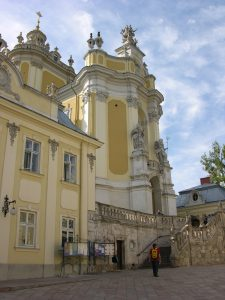 Lviv Cathedral| Ukraine