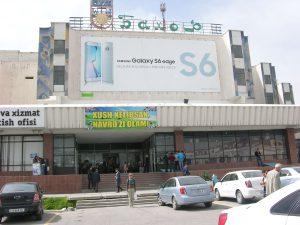 GUM in Samarkand | Uzbekhistan