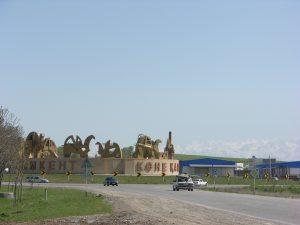 Sik Road City Shymkent Gate | Kazakhstan