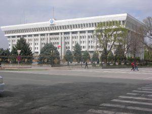 Impressing Presidenial Palace in Bishkek | Kyrgyzstan