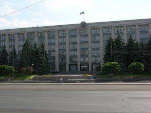 Soviet Town Hall in Cisinau | Moldova