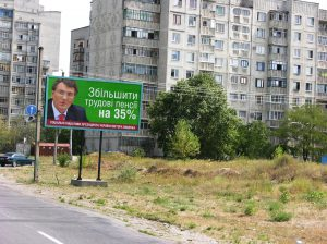 Soviet Style: Dnipropetrovsk | Ukraine