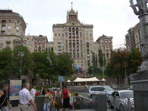 Kiev Town Hall | Ukraine
