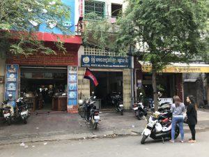 Riverside Police Station | Phnom Penh