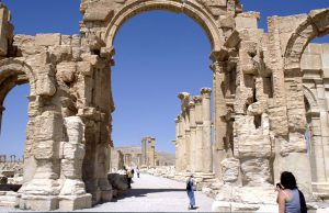 Same with Gate to Palmyra Main Road and Forum |Syria