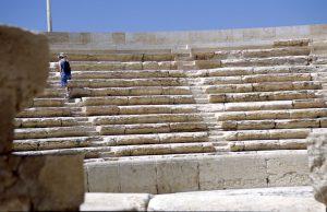 ... Palmyra Theatre... | Syria