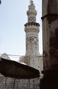 Minaret of Great Umayyad Mosque in Damascus| Syria