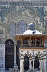 Umayyad Patio | Syraia