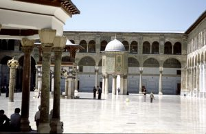Large Umayyad Patio | Syria