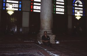 Rest is ideal inside Umayyad | Syria